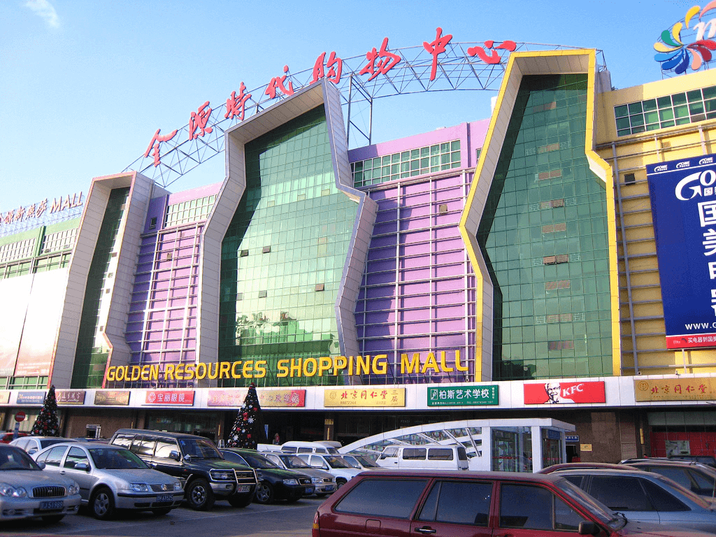 golden-resources-mall china