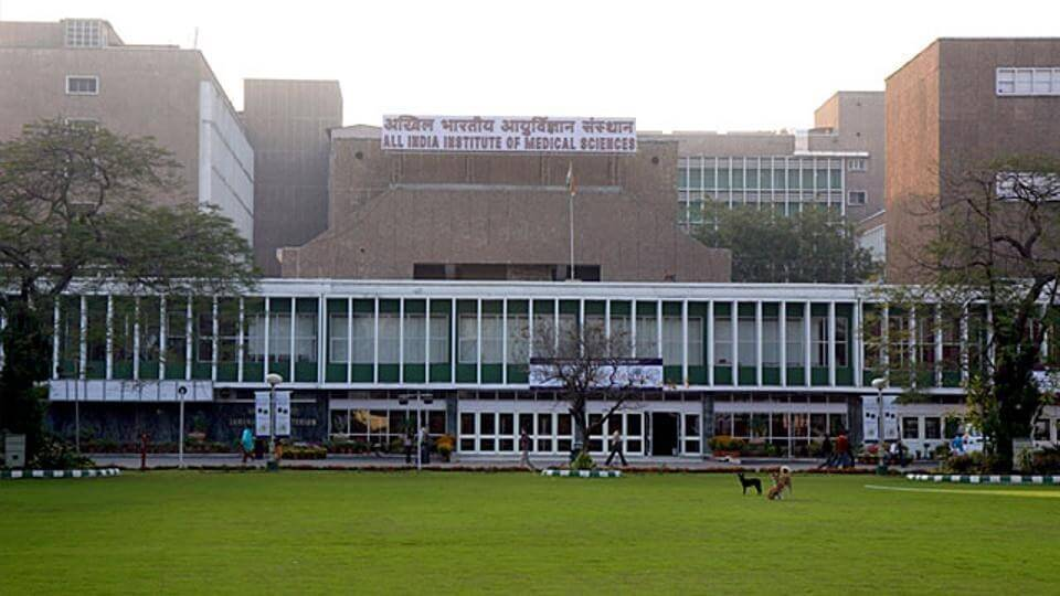 AIIMS (All India Institute of Medical Sciences) New Delhi