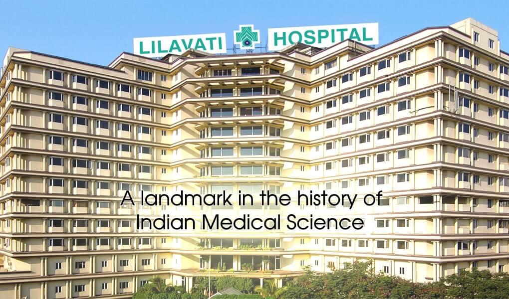 Lilavati Hospital, Mumbai