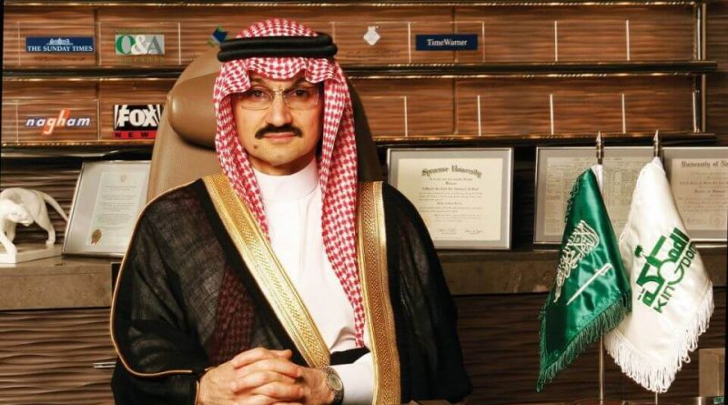Top 10 Richest Arab Families in the World