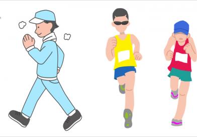 Walking vs Running – What is Better for Burning Fat?