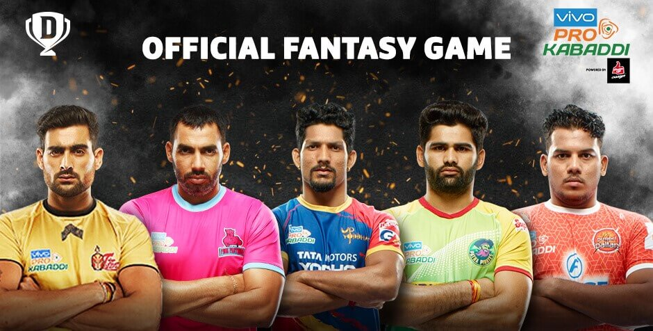 How to Play Dream 11 Fantasy Kabaddi